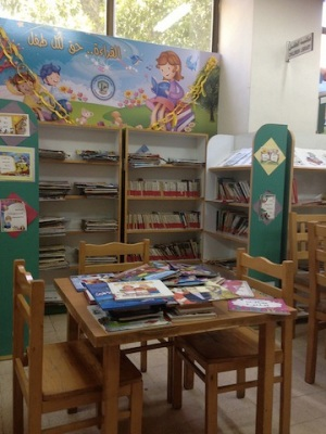 Children's Area, Nablus Public Library