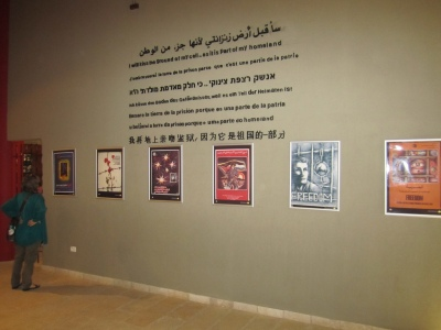 Part of the exhibition space at the Abu Jihad Museum