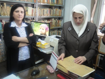 Librarians and archivists, Prisoners' Section, Nablus Public Library