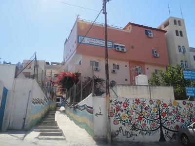 The Yafa Cultural Center in the Balata Refugee Camp